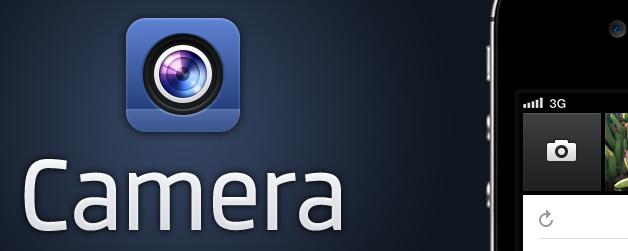 """""""Facebook Camera"""" verzichtet auf Instagram"""